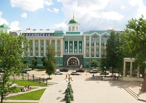 Удмуртский государственный университет